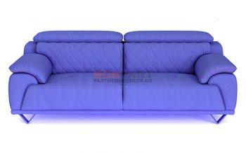 Καναπές μοντέρνος με ανατομικό κάθισμα