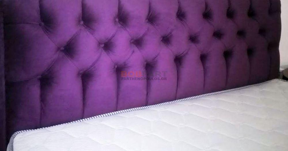 Διπλό κρεβάτι καπιτονέ