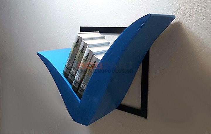 Πρωτότυπο ραφακι - βιβλιοθήκη