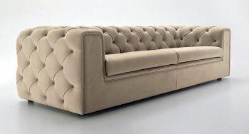 Μοντέρνος καναπές καπιτονέ