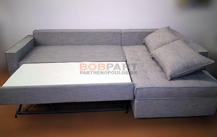 Γωνιακό σαλόνι - διπλό κρεβάτι