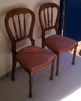 Αλλαγή ταπετσαρίας σε καρέκλα
