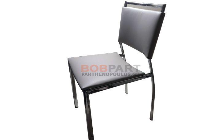 Επισκευή - μετατροπή ταπετσαρίας σε καρέκλα