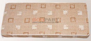 Στρώμα για συρόμενο καναπέ