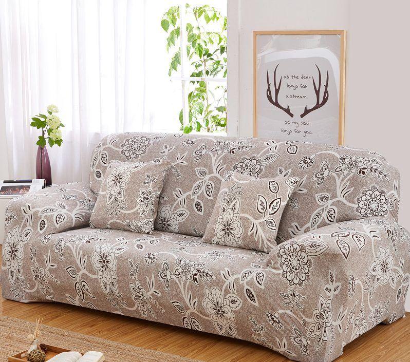 Προσαρμογή καλύμματος καναπέ
