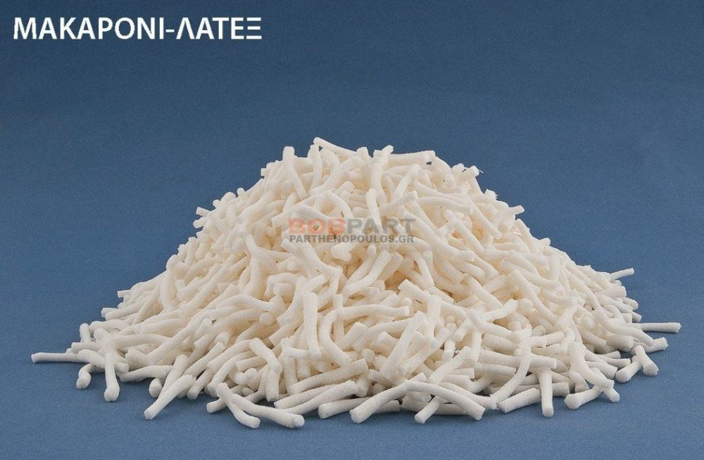 Υλικό για γέμισμα - μακαρόνι λατεξ